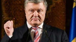 Сегодня! Порошенко жестко НАЕХАЛ на Зеленского и его сериал