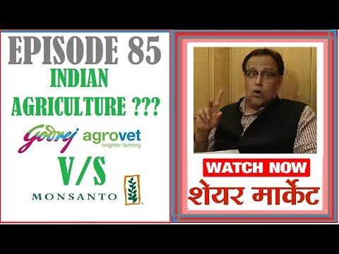 Best Stocks | Share Market | Stock Market In Hindi | Coffee with Share Guru | EPISODE - 85