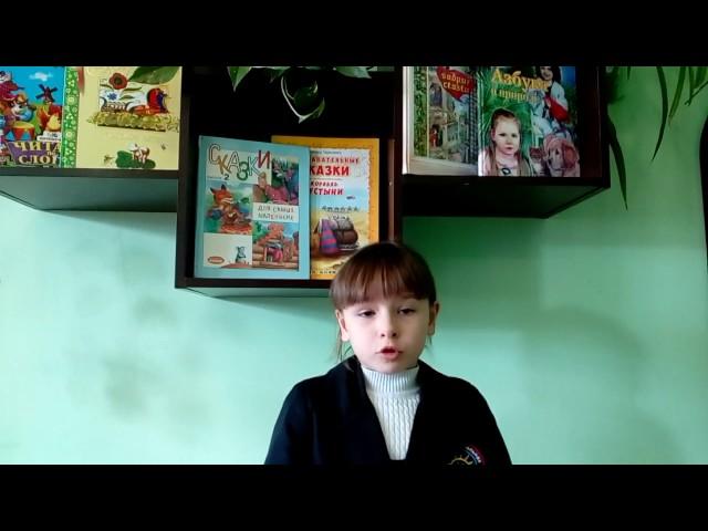 Изображение предпросмотра прочтения – ПолинаОситрова читает произведение «Мама или я» А.Л.Барто