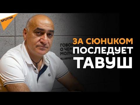 Очередная вылазка азербайджанских войск может произойти в Тавуше – Погосян