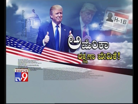 `America Rakshana Vedike`: How Trump's New Executive Order on H1B Visas Will Dent Indian IT Sector