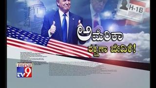 america rakshana vedike how trump s new executive order on h1b visas will dent indian it sector