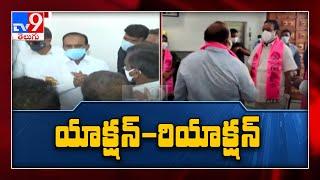 Hyderabad to Huzurabad హై ఓల్టేజ్ యాక్షన్ - TV9