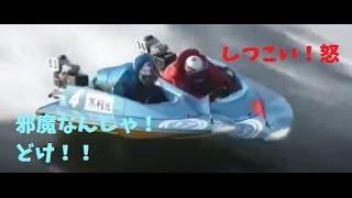 ええ度胸しとる http://kanenashi.blogspot.jp/