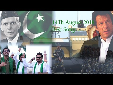 Pakistan Zinda Bad 2018 New National Song 14 august Pak Army Song Inzi Dx Ahmad Nawaz Nasir beraj
