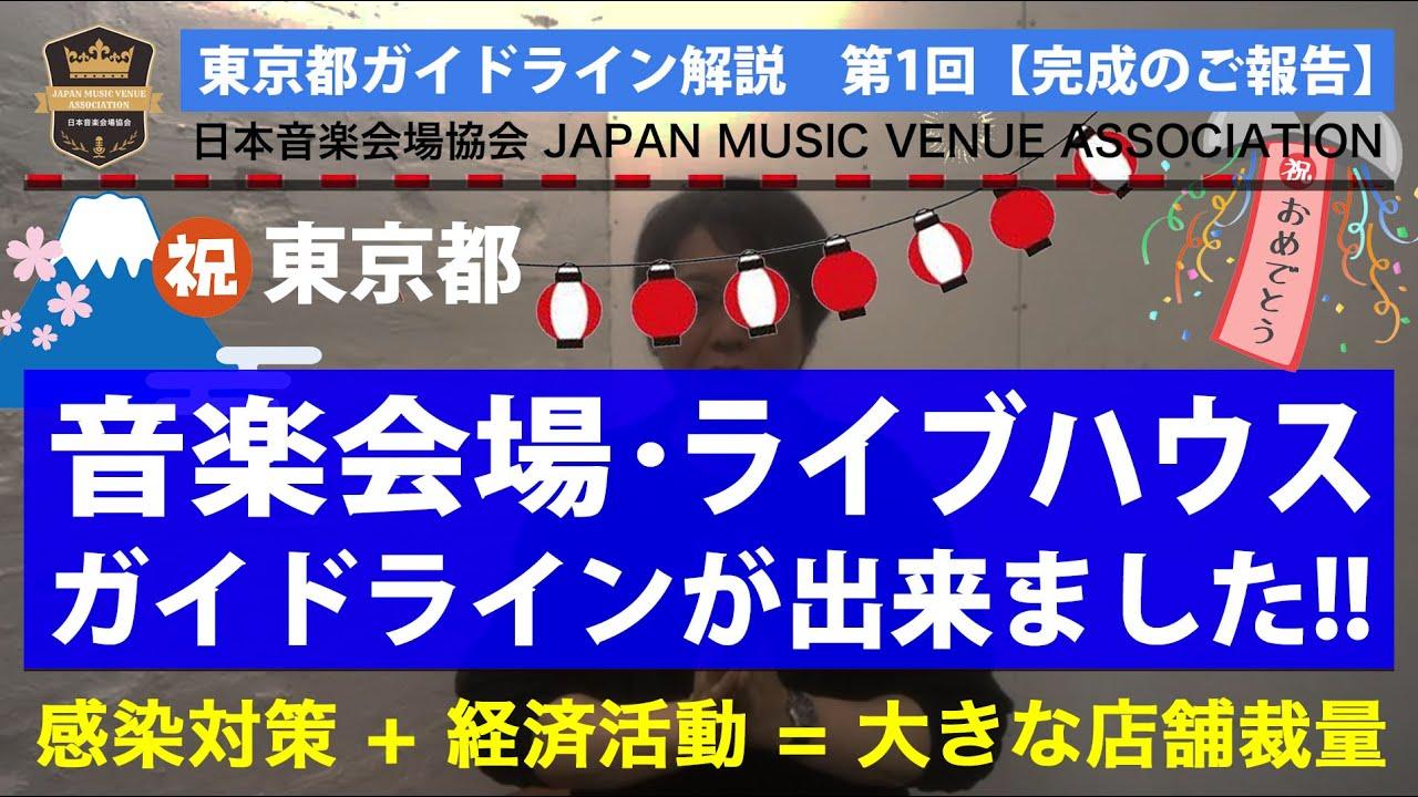 7/28新着動画