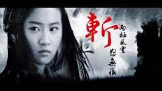 THE FOUR 2 aka Si Da Ming Fu II Official Trailer(2013)-HD