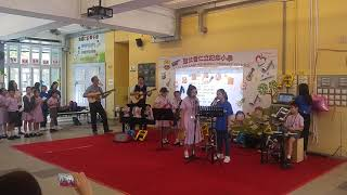 Publication Date: 2018-05-18 | Video Title: 聖公會仁立紀念小學 15週年校慶 小舞台 5