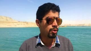 عمرو الكاشف يرسل رسالة للرئيس والشعب من قلب قناة السويس الجديدة