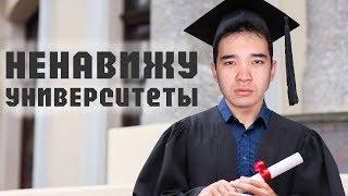 ПОЗОРНОЕ ОБРАЗОВАНИЕ КАЗАХСТАНА