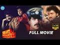 Shanthi Kranthi Full Movie | Nagarjuna, Juhi Chawla, Khushboo | Ravichandran | Hamsaleka video