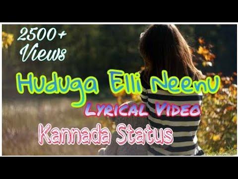 Huduga Elli Neenu lyrical video song - Nalla movie   sentimental kannada song   New Kannada Status
