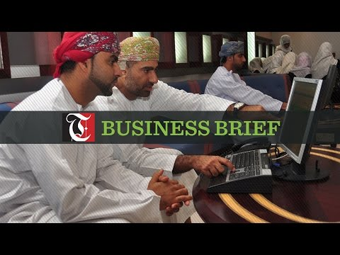 Business brief - Muscat bourse plunges to five-year low