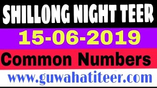 Shillong Night Teer 15-06-2019   Shillong Night Teer Result   Night Teer Formula   Night Teer Result
