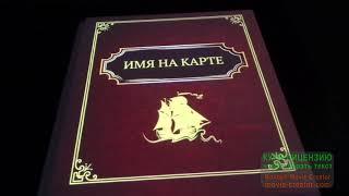 Смотреть видео Экскурсия в музей. Исторический парк - Россия - моя история. онлайн