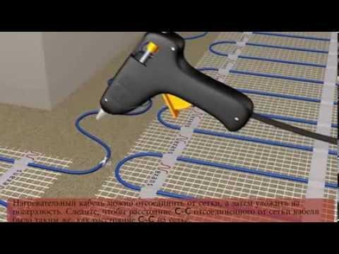 видео: Монтаж электрического тёплого пола — наглядная видео инструкция