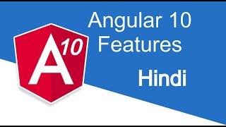 Angular 10 - New Feature in Hindi