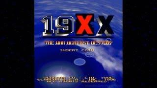 19XX The War Against Destiny 1996 Capcom Mame Retro Arcade Games