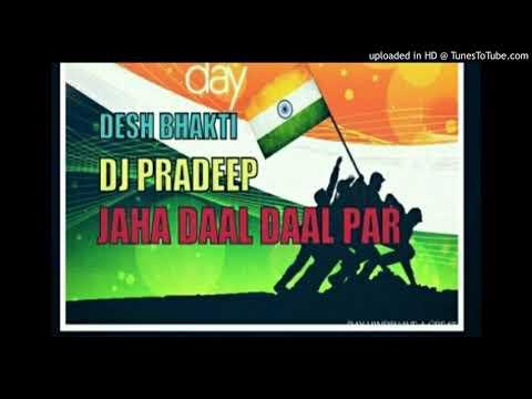 JAHA DAAL DAAL  PAR DESH BHAKTI REMIX DJ PRADEEP
