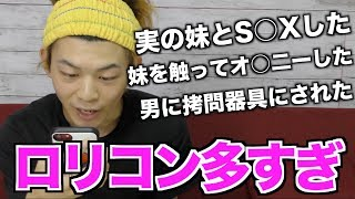 【K-POPチャンネル】➡︎https://www.youtube.com/channel/UCJ4KA3XGizt-a...
