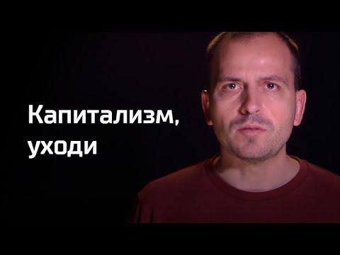 Константин Семин: Хоспис