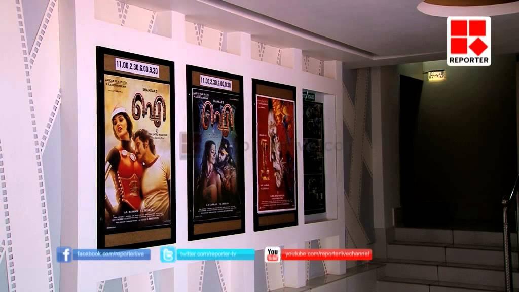 Ganam theatre thrissur online dating