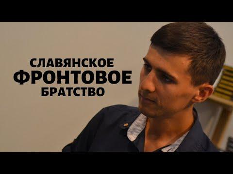 Андрей Савельев о том как книга «Война в 16» помогает участникам Русской весны