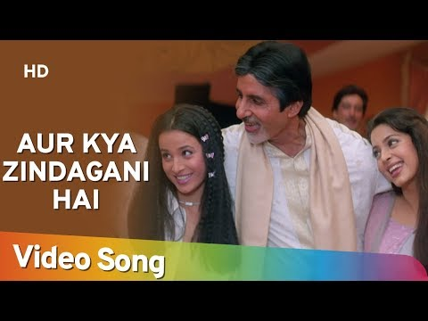 Aur Kya Zindagani Hai Part 1 (HD) - Ek Rishtaa: The Bond Of Love Song - Amitabh Bachchan - Rakhee