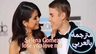 Selena gomez lose you love me (lyrics ...