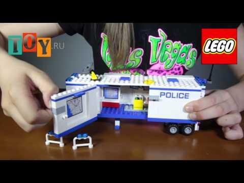 Обзор набора LEGO CITY 2014 года - 60044 - выездной отряд полиции