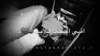 خذها على قلبي وعد (راشد الماجد) حاله واتس للعشاق