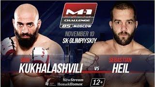 Бойцы MMA 24 апреля проведут открытую тренировку в Москве