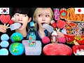 ASMR ICE CREAM BLUE RED FOOD PARTY 다양한 블루 레드 디저트 먹방 DESSERTS JELLY CANDY MUKBANG EATING SOUNDS モッパン