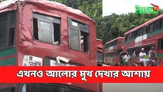 ১২টার পর বিআরটিসি'র বাস পার্ক করতে দেয়া হবে না? | Dhaka News |  Enews71/ইনিউজ৭১