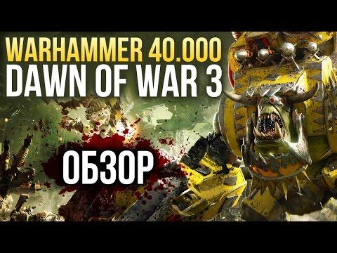 КТО ЕСТЬ КТО в мире Warhammer?