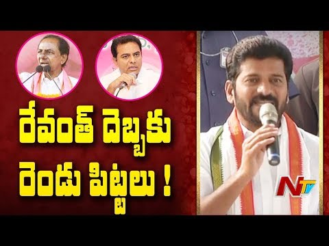 Revanth Reddy Press Meet In Kodangal | Comments On KCR and KTR | NTV