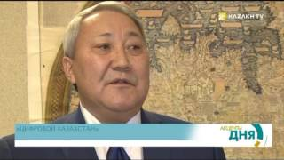 Старые казахстанские фильмы станут доступными в цифровом формате
