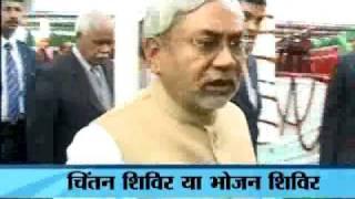 Nitish Kumar woos partymen