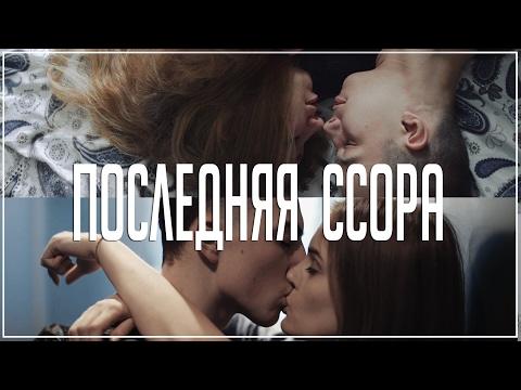Клип Ленинград – Очки Собчак « смотреть клип Очки Собчак