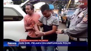 Ditangkap! Pelaku Pembunuhan Mahasiswi IPB Ternyata Sopir Angkutan Bogor-Cianjur - iNews Malam 06/08