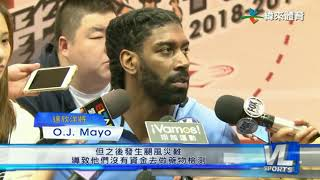"Oj Mayo  ( FIGHTING TO SAVE HIS NBA CAREER ) ""I have to have 12 Months of Drug Testing"""