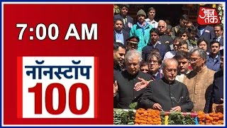 Non Stop 100: President Pranab Mukherjee To Offer Prayers At Badrinath