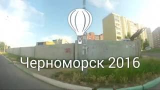 Чёрное море в Ильичёвске 2016 (GoPro Hero 2 Black Edition)