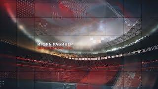 видео Sport-express.ru - всегда свежие новости и статьи спортивной тематики на сайте www.спорт-экспресс.ру