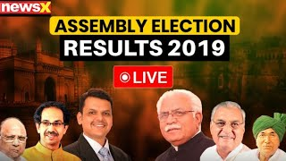 PM Modi in Haryana Live Update: Maharashtra and Haryana Assembly Election Results 2019 Live