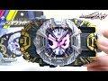 【仮面ライダージオウ】ジオウがパワーアップ!DXジオウライドウォッチⅡ ヲタフ…