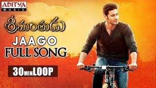 Jaago Full Song ★ 30 Mins Loop ★ Srimanthudu Songs - Mahesh Babu, Shruthi Hasan