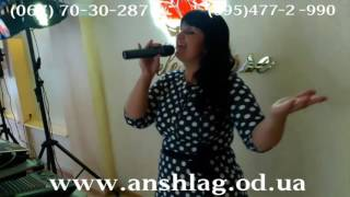 Музыканты - Живая музыка на свадьбу в Одессе. Дуэт
