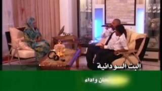 خالد نجم الدين الفاضل . البت السودانيه لقاء هارمونى