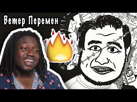 Oxxxymiron feat. Самариддин Раджабов - Ветер Перемен (2 раунд 17ib) | RUSSIAN RAP REACTION
